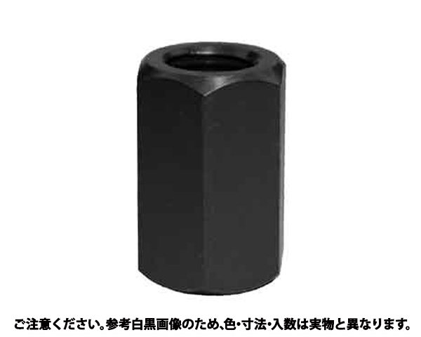 カップリングナット 規格(30M-CN) 入数(1)