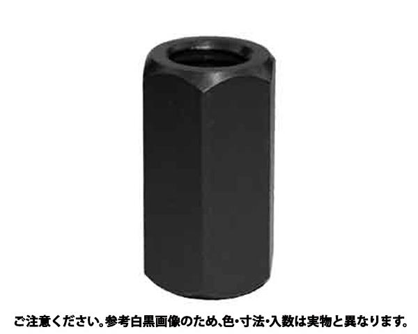 カップリングナット(ロング 規格(24M-CNL) 入数(1)
