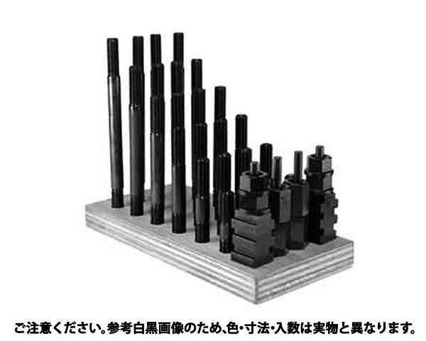 Tナットスタットセット 規格(1412-TS) 入数(1)