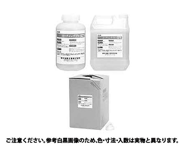 コーティングプロ18KG 規格(S-2601) 入数(1)