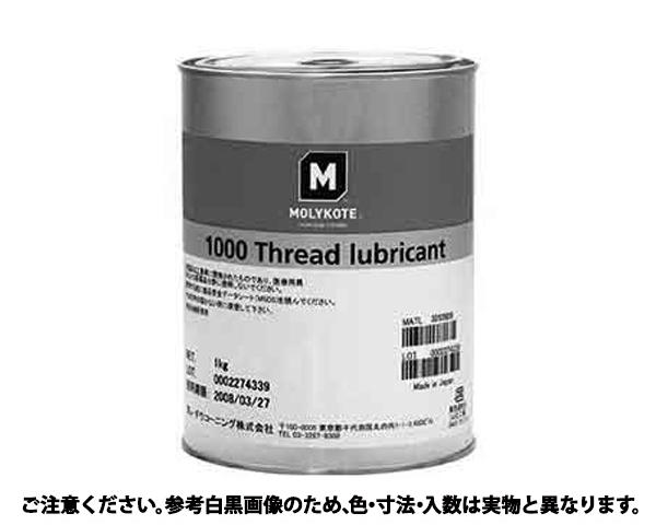 モリコート1000ペースト 規格(1KG) 入数(1)