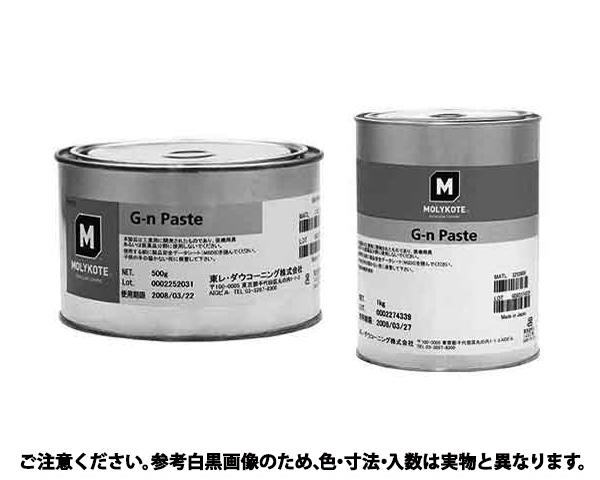 モリコートG-Nペースト 規格(500G) 入数(1)