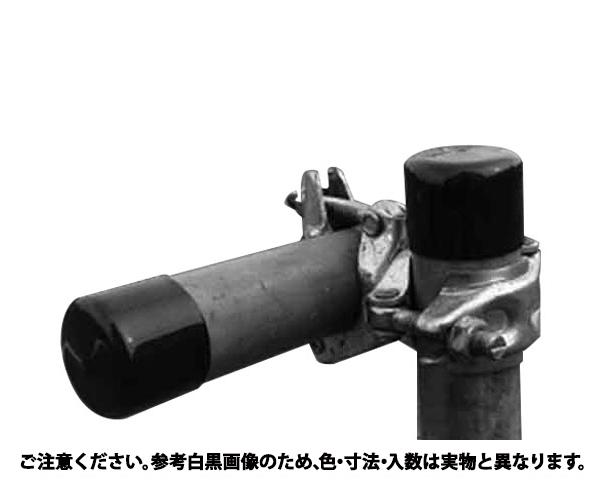 タンカンパイプキャップ 表面処理(樹脂着色黒色(ブラック)) 規格(TPCM048640) 入数(100)