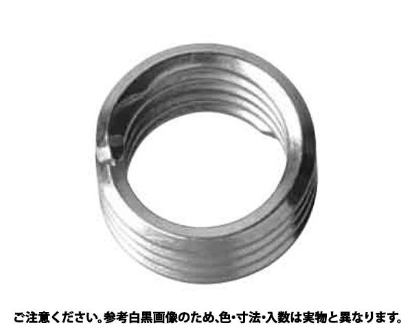 タングレスインサート 2TNC 材質(ステンレス) 規格(#4X40-1.5D) 入数(100)