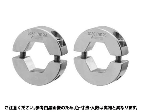 6カクシャフトセパレートカラー 材質(ステンレス) 規格(SCSS08R12S) 入数(50)