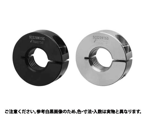 スリットカラーナミメ(イワタ 材質(S45C) 規格(SCS03N09C) 入数(50)
