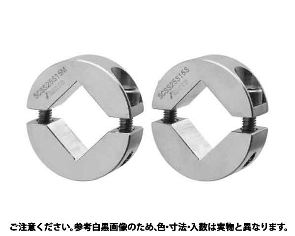 カクシャフトヨウセパレトカラ- 表面処理(無電解ニッケル(カニゼン)) 材質(S45C) 規格(SCSS25S15M) 入数(50)