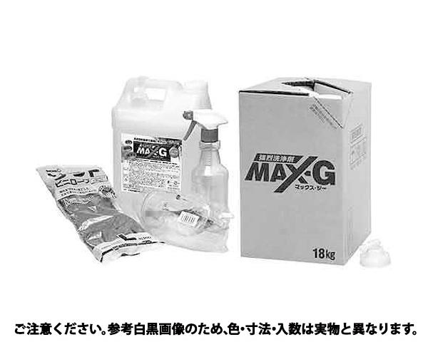 マックス-ジー 18KG 規格(S-2606) 入数(1)