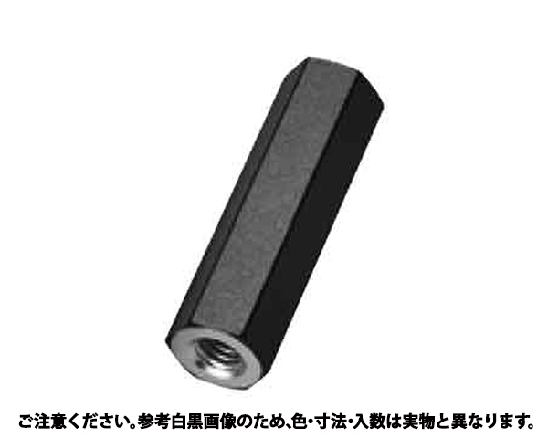 BS 6カク スペーサーASB 規格(360MBE) 入数(100)