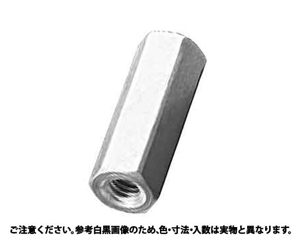 アルミ 6カクスペーサーASL 規格(4150E) 入数(50)