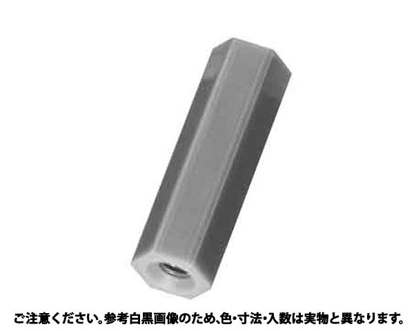 ピーク 6カク スペーサー 規格(ASPE-520) 入数(100)