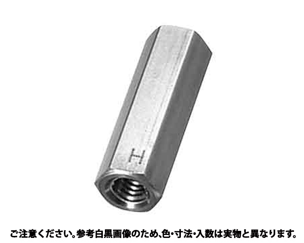 ステン6カクスペーサー ASU 規格(315H-6) 入数(300)