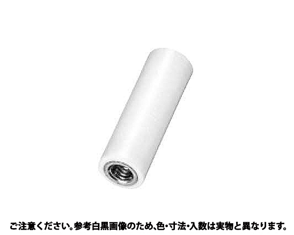 PBT マルスペーサー AMZ 規格(2610E) 入数(500)
