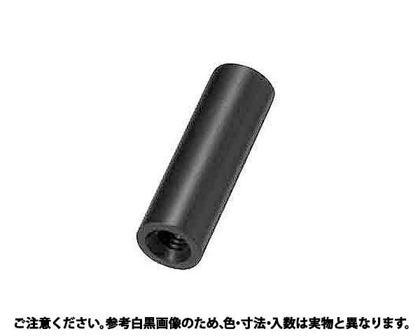 ABS マルスペーサー ARA 規格(2618B) 入数(500)