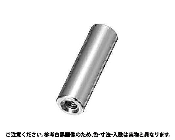 マルスペーサー ARF 規格(430E) 入数(100)