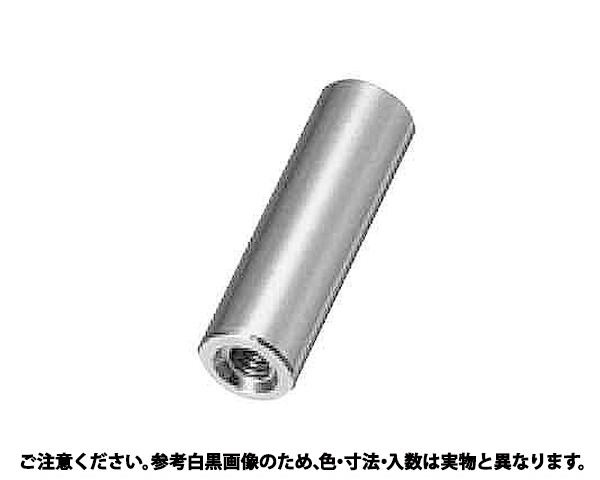 アルミ マルスペーサー ARL 規格(2618E) 入数(500)