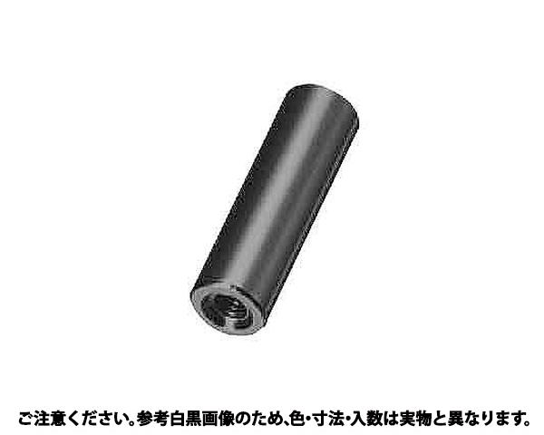 アルミ マルスペーサー ARL 規格(2015BE) 入数(500)