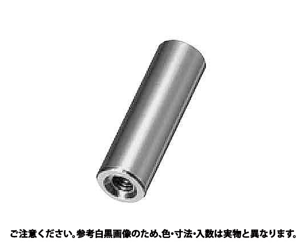 アルミ マルスペーサー ARL 規格(2015KE) 入数(500)