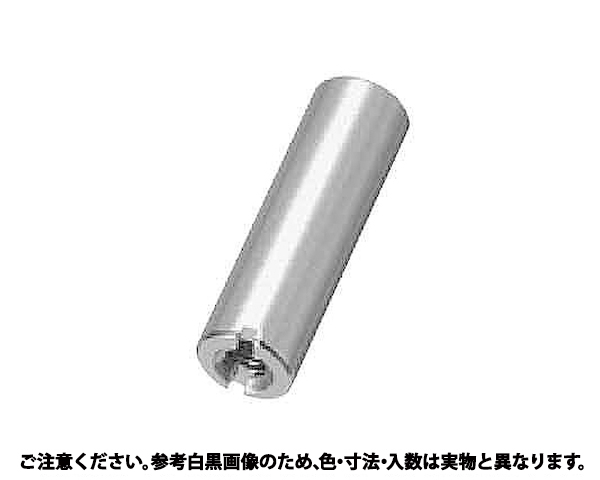 -)アルミマルスペーサーARL 規格(2611SE) 入数(500)