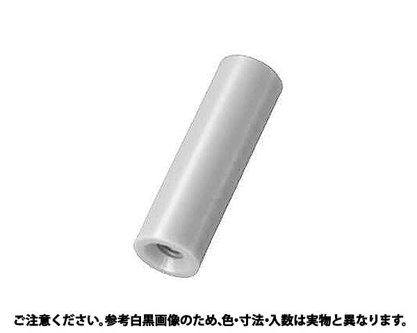 PPS マルスペーサー ARP 規格(2606) 入数(500)