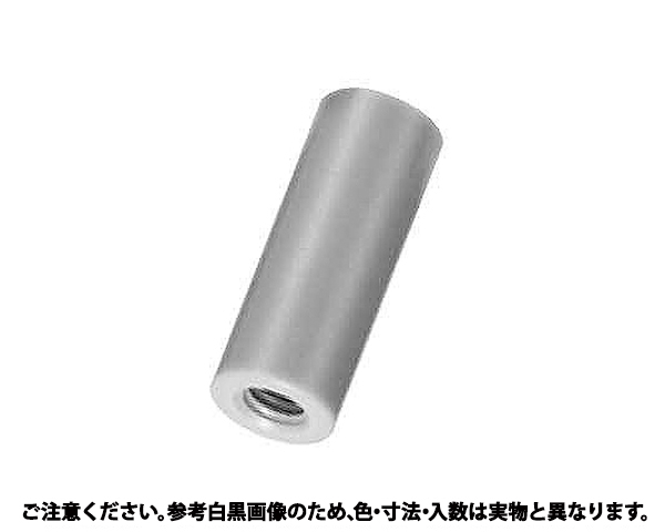 ピークマルスペーサーARPE 規格(316) 入数(300)