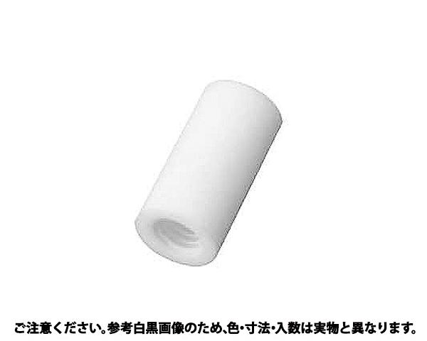 セラミックス マルスペーサ- 規格(ARR-630) 入数(50)