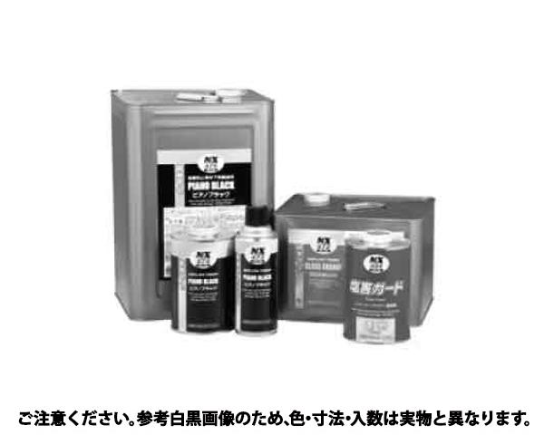 エンガイGピアノブラック 規格(15KG) 入数(1)
