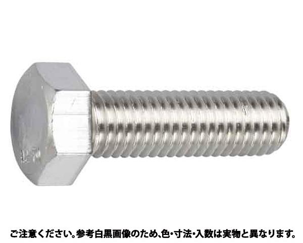 A2-70 6カクBT(ゼン 材質(ステンレス) 規格(5X20) 入数(500)