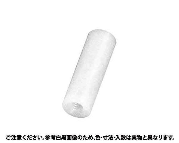 POM マル スペーサーAR 規格(355R) 入数(150)