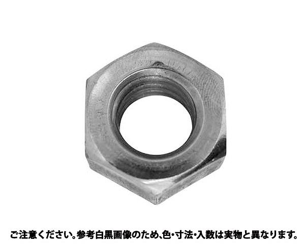 ゼスナーナット 規格(W1/2) 入数(1200)