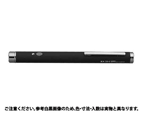 レーザーポインタ RX-5N 規格(RX-5N) 入数(1)