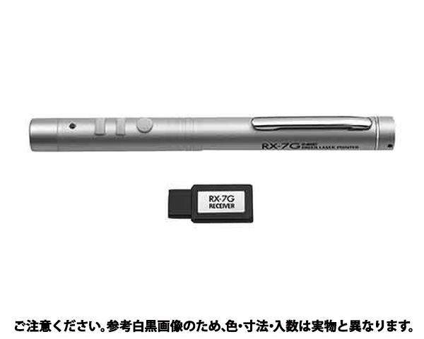 レーザーポインタ RX-7G 規格(RX-7G) 入数(1)