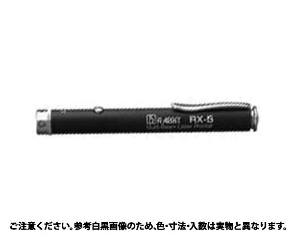 レーザーポインタ RX-5 規格(RX-5) 入数(1)