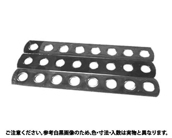 フリープレート チョクアナ20 表面処理(塗装ブラック(艶有黒) ) 規格(S-2020) 入数(50)