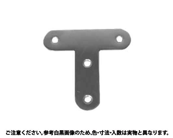 ステン Tガタカナグ 材質(ステンレス) 規格(SHT-75) 入数(50)