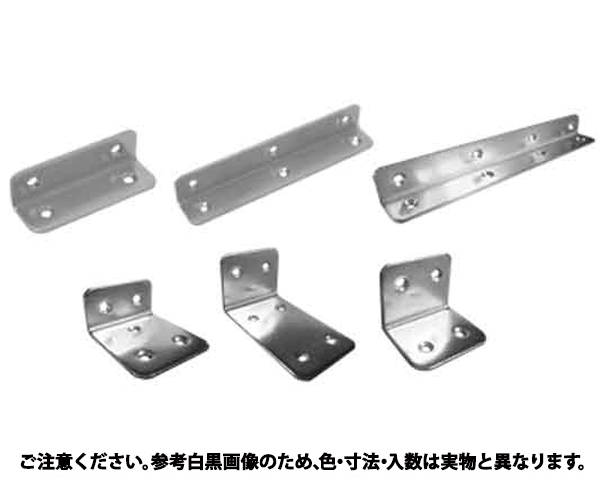 SUS アングル 材質(ステンレス) 規格(SL-3030) 入数(100)