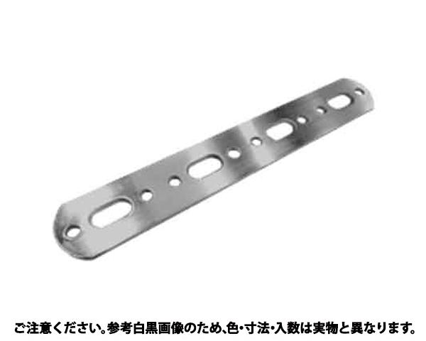 ステン パワープレート 材質(ステンレス) 規格(PS-25) 入数(20)