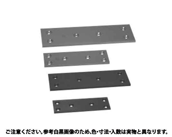 アルミ ハバヒロプレート 表面処理(塗装シルバー(銀色)) 材質(アルミ(AL)) 規格(ALPW-80) 入数(50)