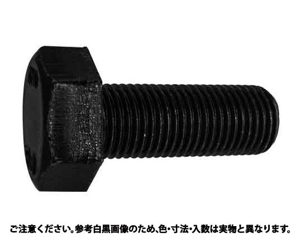 8.8BT(ゼン(P1.25 表面処理(クローム(装飾用クロム鍍金) ) 規格(10X30ホソメ) 入数(100)