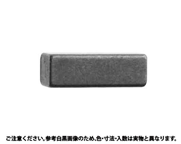 キュウJISリョウカクキー 規格(7X7X58) 入数(100)