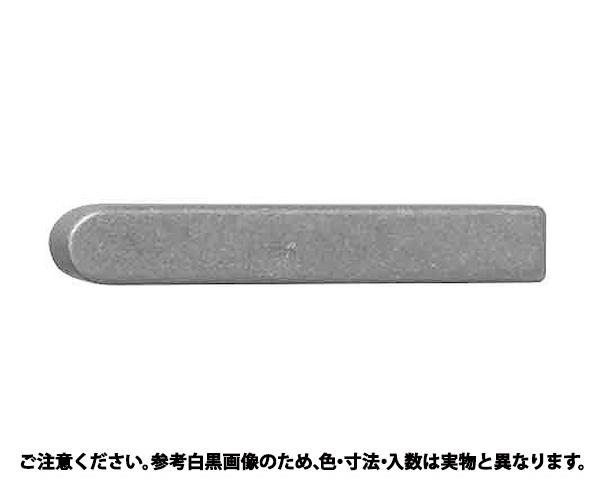 入数(50) 規格(10X8X121) S50CキュウJISカタマルキー