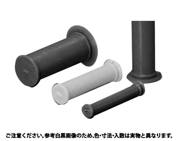 キャップC(シリコン 規格(HLCS8-2-B) 入数(1)