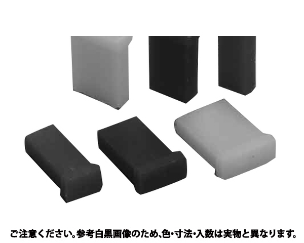 キャップH(シリコン 規格(HLHS6308-B) 入数(1)