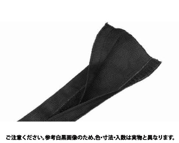 アト(ユアツホースホゴ(20M 表面処理(樹脂着色黒色(ブラック)) 規格(YHKM-50) 入数(1)