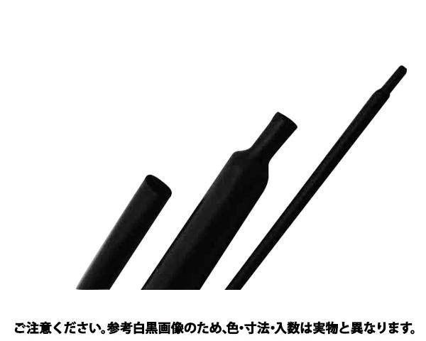HC150チューブ(50M 表面処理(樹脂着色黒色(ブラック)) 規格(HC150-4.8B) 入数(1)