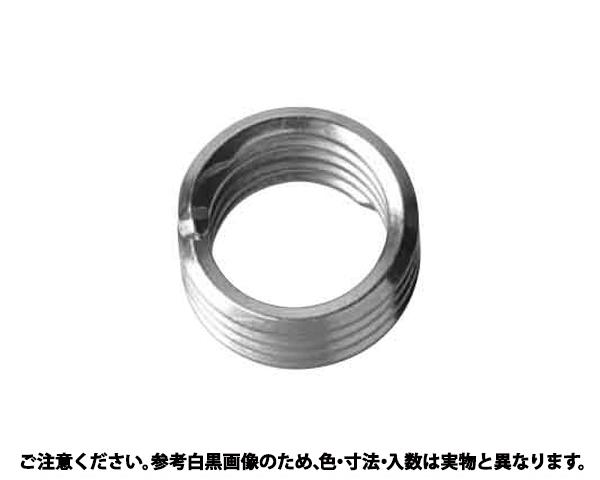 リコイルタングレスP=0.45 材質(ステンレス) 規格(M2.5-2.0D) 入数(100)