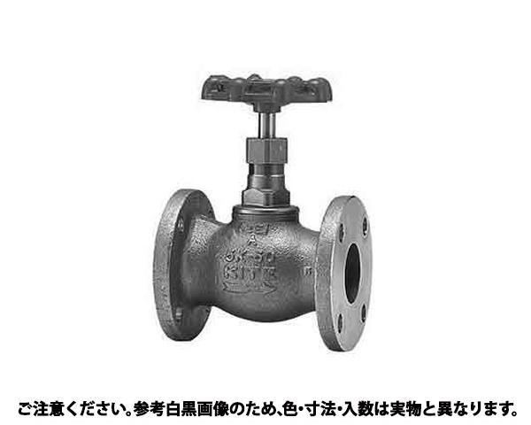 グローブバルブ(UAB 規格(50A(2