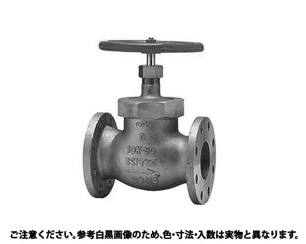 グローブバルブ(UDB 規格(65A(2