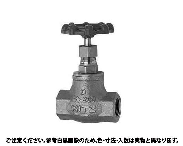 """グローブバルブ(UDM 規格(32A(1""""1/4) 入数(1)"""