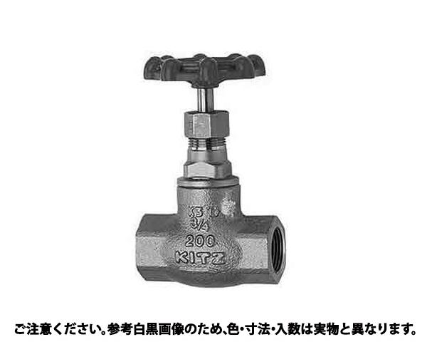 グローブバルブ(UJ 規格(40A(1